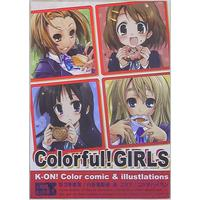 Doujinshi - K-ON! / All Characters (Colorful! GIRLS) / ニリツハイハン、八卦電影城