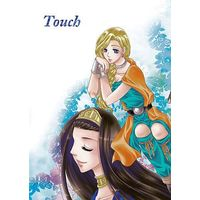 Doujinshi - Dragon Quest (Touch) / 緑商会