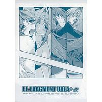 [Adult] Doujinshi - Magical Girl Lyrical Nanoha / All Characters (Lyrical Nanoha) (EL-FRAGMENT 08LA+α) / ELHEART'S