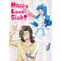 Doujinshi - Anthology - HappinessCharge Precure! (Happy Love Sick!) / つゆくさ31337本