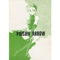 Doujinshi - Street Fighter (POISON ARROW) / FROG LABEL