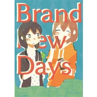 Doujinshi - K-ON! / Azusa & Yui (Bland New Days) / 雑紙
