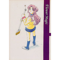 Doujinshi - CLANNAD (Flower Magic) / JO-HTB