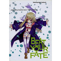 [Adult] Doujinshi - Fate Series (BEAT YOUR FATE) / GENOCIDE KISS