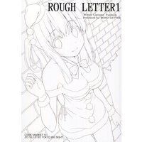Doujinshi - Illustration book - ROUGH LETTER 1 / モノ手紙