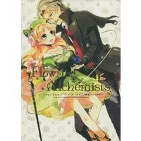 Doujinshi - Novel - Anthology - Atelier Ayesha (Flowring Alchemists) / 三十八式