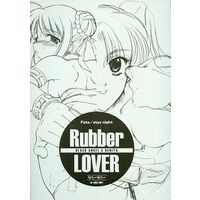 [Adult] Doujinshi - Fate Series (Rubber LOVER) / BLACK ANGEL/紅屋