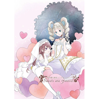 Doujinshi - Novel - Anthology - Aikatsu! / Shibuki Ran & Toudou Yurika (Sweets are forever) / HPA企画