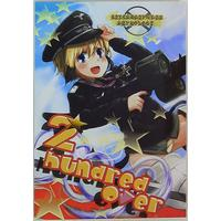 Doujinshi - Manga&Novel - Strike Witches (2hundred over) / Kurocan