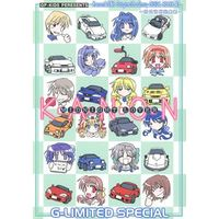 Doujinshi - Novel - Compilation - Kanon (MIDNIGHT LOVER G-LIMITED SPECIAL) / GP-KIDS