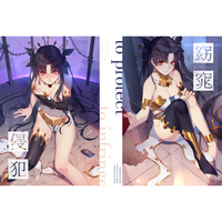 Doujinshi - Illustration book - Fate/Grand Order / Mash & Scathach (窈窕・侵犯) / 白昼夢DayDream
