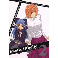 Doujinshi - Tsukihime / Arcueid Brunestud (Exotic Othello 2) / 五月荘