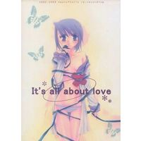 [Adult] Doujinshi - Compilation - Summon Night (It's all about love) / katzenauge