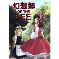 Doujinshi - Touhou Project / Marisa & Patchouli (幻想郷OF THE LEE) / ブロッコ・リー農園