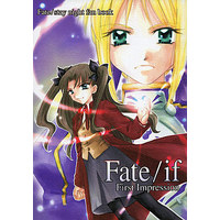 Doujinshi - Novel - Fate Series / Saber & Rin (Fate/if First Impression) / Amecyan