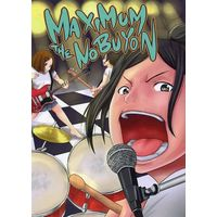 Doujinshi - K-ON! / All Characters (MAXIMUM THE NOBUYON) / 梵人