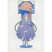 Doujinshi - Fate Series / Caster (Fate/stay night) (BLACK/BABEL) / たんぽぽ定食。