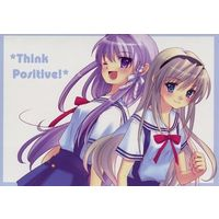 Doujinshi - Novel - CLANNAD (Think Positive!) / Sky Skipper