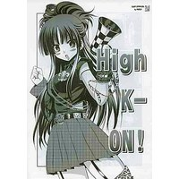 Doujinshi - K-ON! (High K-ON!) / CHINPUDO