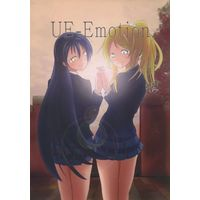 Doujinshi - Novel - Love Live / Eri & Umi (UE-Emotion) / 猫のいる生活