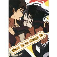 Doujinshi - Shingeki no Kyojin / Eren & Mikasa (there is no change in) / 馬乗りマーメイド