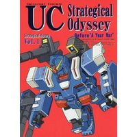 Doujinshi - Mobile Suit Gundam UC (UC Strategical Odyssey Before A Year War Strategical history Vol.1) / Ryuusei-kai