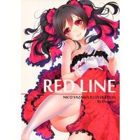 Doujinshi - Illustration book - Love Live / Yazawa Nico (RED.LINE) / いわしや