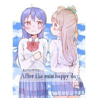 Doujinshi - Love Live / Kotori & Umi (KOTOUMI After the rain,happy day) / 八王子GALAXY VENUS