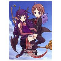 Doujinshi - Quiz Magic Academy (Magic the Dragons -chronicle-) / なべや