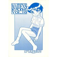 [Adult] Doujinshi - MAIDENS FAIR VOL.10 / UNION OF THE SNAKE