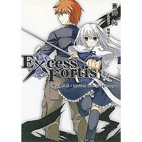 Doujinshi - Novel - Excess Fortis 幻想は燃える -ignited into imaginary- / 蒼穹蜃気楼