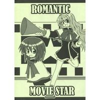 Doujinshi - Kanon (ROMANTIC MOVIE STAR) / U.J.I.のピストル!