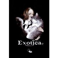 Doujinshi - Illustration book - Exotica 2 / ジェット