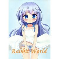 Doujinshi - Illustration book - Rabbit World / ロリぺたカフェ