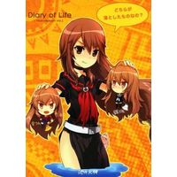 Doujinshi - Illustration book - Diary of Life / HELLBORN