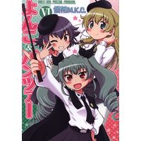 Doujinshi - GIRLS-und-PANZER / Anchovy & Pepperoni (よんこ&パンツァー6) / YOUKI M.K.C.