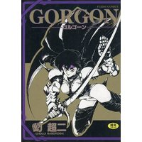 [Adult] Hentai Comics - Fujimi Comics (GORGON[ゴルゴーン]) / 幻超二