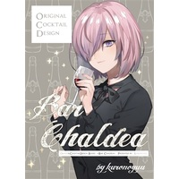 Doujinshi - Illustration book - Fate/Grand Order / Enkidu & Mash & Karna (Bar Chaldea) / 黒カルピス