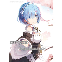Doujinshi - Illustration book - Re:Zero / Rem & Beatrice & Ram (Infinite Transmigration~Will always protect you) / 迷途ウォー