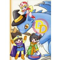 Doujinshi - Dragon Quest (DD)