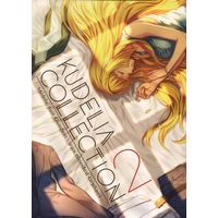 Doujinshi - Illustration book - IRON-BLOODED ORPHANS / Kudelia Aina Bernstein (KUDELIA COLLECTION 2) / ラインメロン