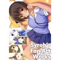 Doujinshi - Illustration book - Syroh's Fan Art Works / 福猫モフモフ (Fukuneko MofMof)