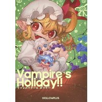 Doujinshi - Touhou Project / Flandre Scarlet (Vampire's Holiday!!) / HOLLOWPLUS