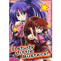 Doujinshi - Little Busters! (I Study Little Busters!.) / いのべ~と