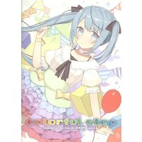 Doujinshi - Illustration book - VOCALOID / Hatsune Miku (colorful step) / pecora room