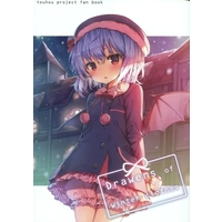 Doujinshi - Illustration book - Touhou Project / Remilia Scarlet (Drawers of winter clothes) / kumachocolate/少女恋歌