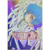 [Adult] Doujinshi - Evangelion / Ayanami Rei (ANGELIE ON THE EARTH) / 下僕堂/六道館