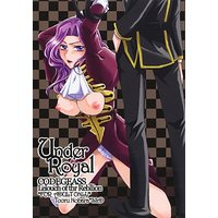 [Adult] Doujinshi - Code Geass (Under Royal) / SS:D