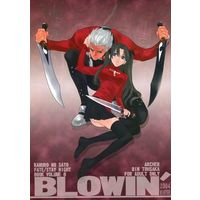 [Adult] Doujinshi - Novel - Fate Series / Rin & Archer (BLOWIN) / かむろの里