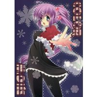 Doujinshi - Little Busters! (COLOR SNOW) / Spiral Ladder